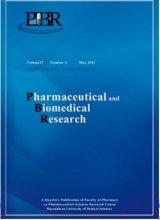 مجله تحقیقات دارویی و بیومدیک