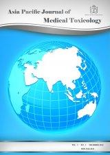 مجله  سم شناسی پزشکی آسیا اقیانوسیه