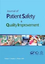 مجله ایمنی و بهبود بیمار