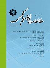 طرح روی جلد فصلنامه مطالعات نوین بانکی