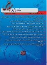 مجله علمی دانشگاه علوم پزشکی قزوین