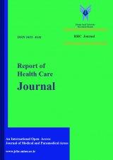 مجله گزارش بهداشت و درمان