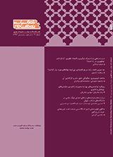 فصلنامه سیاست نامه علم و فناوری