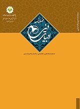 دو فصلنامه مطالعات ادبی متون اسلامی