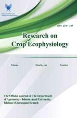 مجله پژوهش های اکوفیزیولوژی گیاهان زراعی