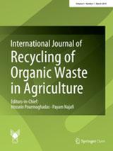 طرح روی جلد مجله بین المللی بازیافت مواد عالی در کشاورزی