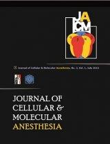 مجله تحقیقات بیهوشی سلولی و مولکولی