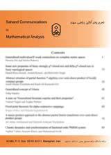مجله تحریریهی آنالیز ریاضی سهند
