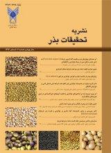مجله تحقیقات بذر