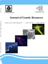 منابع ژنتیک