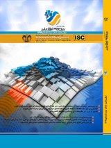 فصلنامه علوم و فنون مدیریت اطلاعات