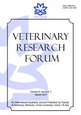 مجله انجمن تحقیقات دامپزشکی