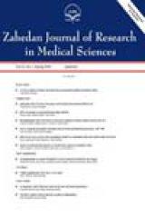 مجله تحقیقات علوم پزشکی زاهدان