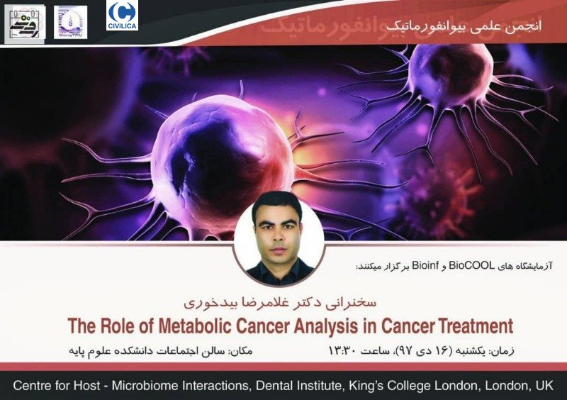 The Role of Metabolic Cancer Analysis in Cancer Treatment