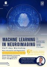 Machine Learning in Neuroimaging Workshop