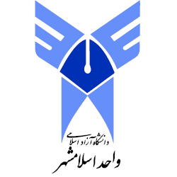 آرم Islamic Azad University of Eslamshahr