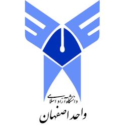 آرم دانشگاه آزاد اسلامی واحد اصفهان (خوراسگان)