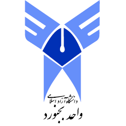 آرم Islamic Azad University of bojnourd