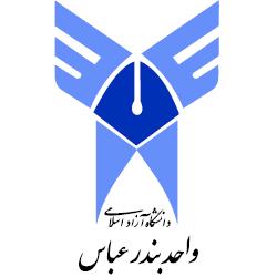 آرم Islamic Azad University of BandarAbbas