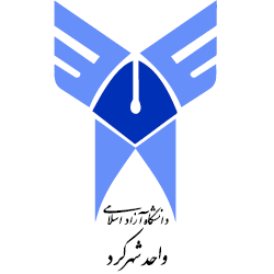 آرم Islamic Azad University of Shahrkord