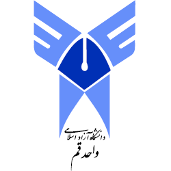آرم Islamic Azad University of Qom