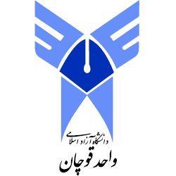 آرم Islamic Azad University of Quchan