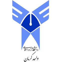 آرم دانشگاه آزاد اسلامی واحد کرمان