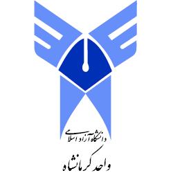 آرم دانشگاه آزاد اسلامی واحد کرمانشاه