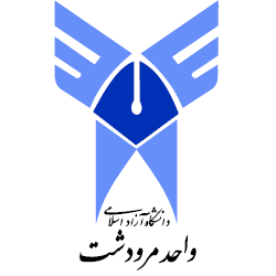 آرم Islamic Azad University of Marvdasht