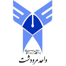آرم دانشگاه آزاد اسلامی واحد مرودشت