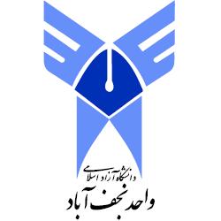 آرم دانشگاه آزاد اسلامی واحد نجف آباد