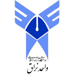 آرم دانشگاه آزاد اسلامی واحد نراق