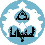 آرم دانشگاه اصفهان