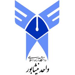 آرم دانشگاه آزاد اسلامی واحد نیشابور