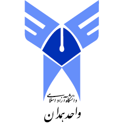 آرم Islamic Azad University of Hamadan