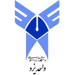 آرم Islamic Azad University of Yazd