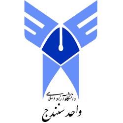 آرم دانشگاه آزاد اسلامی واحد سنندج