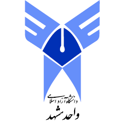 آرم Islamic Azad University of Mashhad