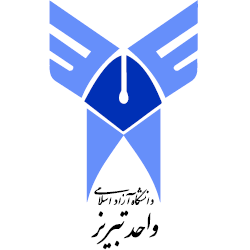 آرم Islamic Azad University of Tabriz