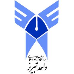 آرم دانشگاه آزاد اسلامی واحد تبریز