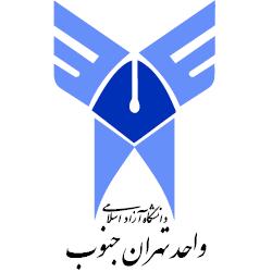 آرم دانشگاه آزاد اسلامی واحد تهران جنوب