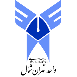 آرم Islamic Azad University of North Tehran