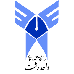 آرم Islamic Azad University of Rasht