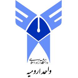 آرم دانشگاه آزاد اسلامی واحد ارومیه