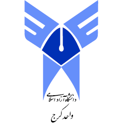 آرم Islamic Azad University of Karaj