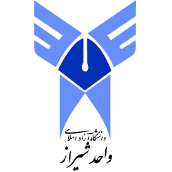 آرم Islamic Azad University of Shiraz
