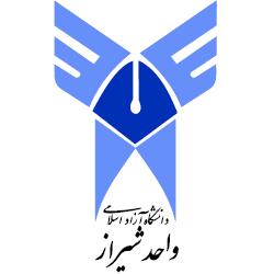 آرم دانشگاه آزاد اسلامی واحد شیراز
