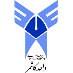 آرم دانشگاه آزاد اسلامی واحد کاشمر
