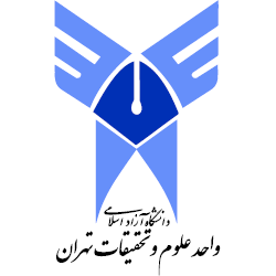 آرم Islamic Azad University of Science and Research Branch, Tehran
