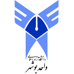 آرم Islamic Azad University of Bushehr